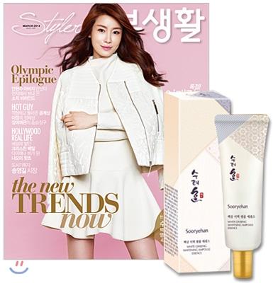 09 韓国女性誌_主婦生活_2014年3月号