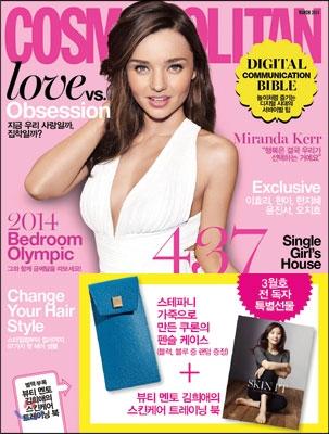 12 韓国女性誌_COSMOPOLITAN_2014年3月号