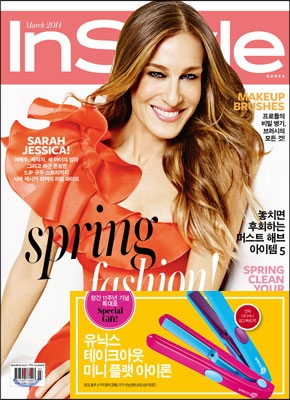 13 韓国女性誌_INSTYLE_2014年3月号