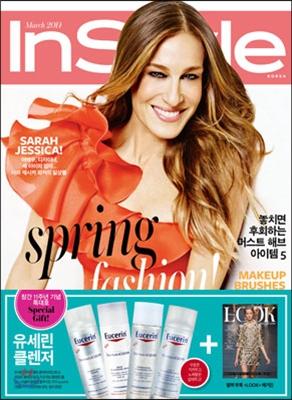 13 韓国女性誌_INSTYLE_2014年3月号-2