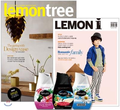 15 韓国女性誌_Lemon Tree_2014年3月号