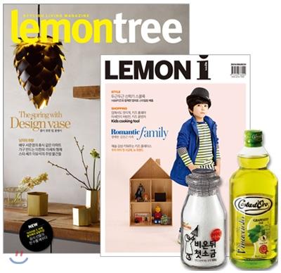 15 韓国女性誌_Lemon Tree_2014年3月号-2