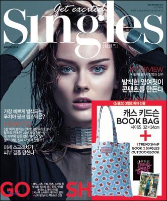 16 韓国女性誌_Singles_2014年3月号