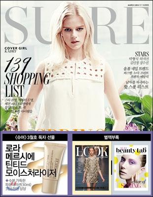 17 韓国女性誌_SURE_2014年3月号