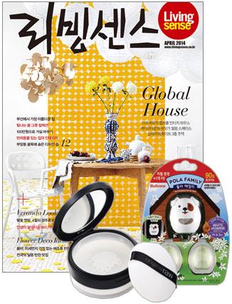 04 韓国女性誌_Living Sence 2014年4月号