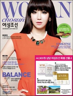 06 韓国女性誌_女性朝鮮_2014年4月号