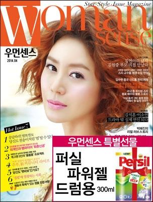 08 韓国女性誌_Woman sense_2014年4月号