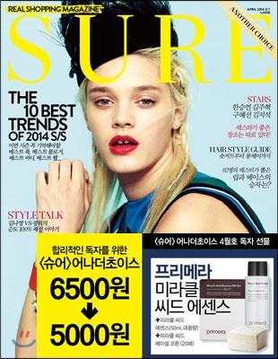 17 韓国女性誌_SURE_2014年4月号-2