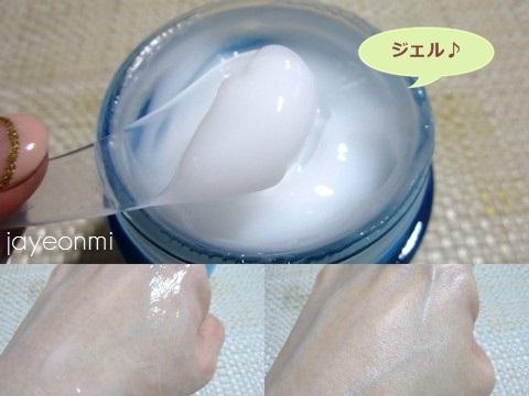 its skin_イッツスキン_ピュアモイスチャー (3)