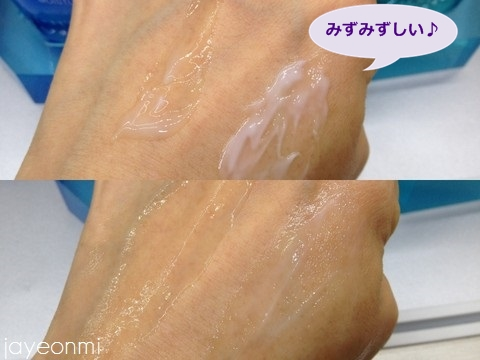 its skin_イッツスキン_ピュアモイスチャー (4)