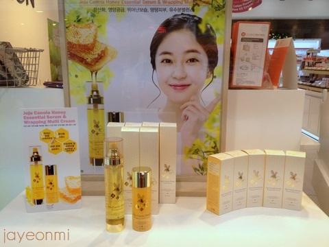 The Yeon_ザ・ヨン_新製品_セールスイベント_2014年4月 (1)