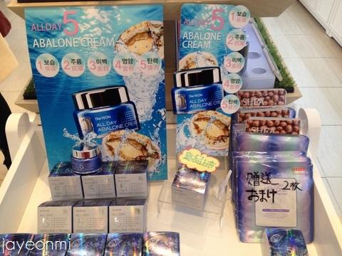 The Yeon_ザ・ヨン_新製品_セールスイベント_2014年4月 (4)