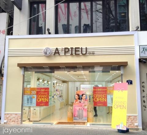 Apieu_アピュ_明洞中央店(1)