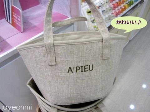 Apieu_アピュ_明洞中央店(3)