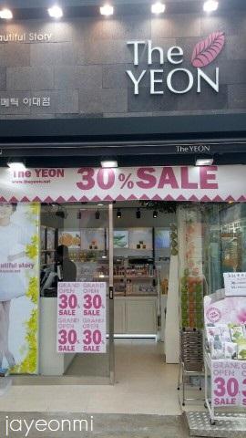 The Yeon_ザ・ヨン_梨大店 (2)