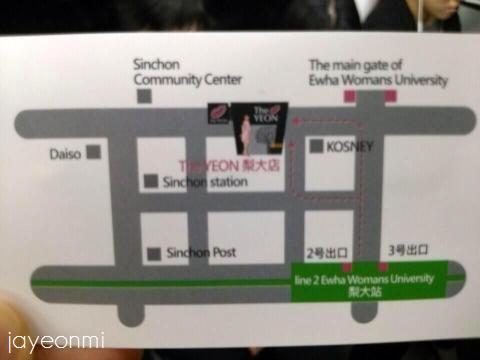 The Yeon_ザ・ヨン_梨大店 (3)