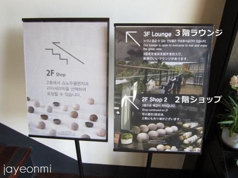 LYA Nature_リアネイチャー_三清洞ハウス(10)