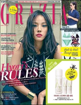 01 韓国女性誌_GRAZIA_2014年6月号-1