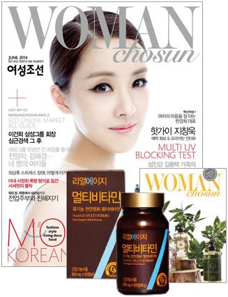 05 韓国女性誌_女性朝鮮_2014年6月号