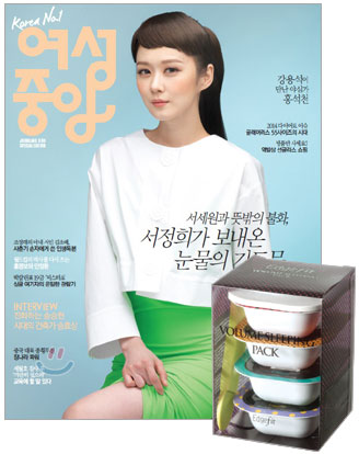 06 韓国女性誌_女性中央_2014年6月号-2