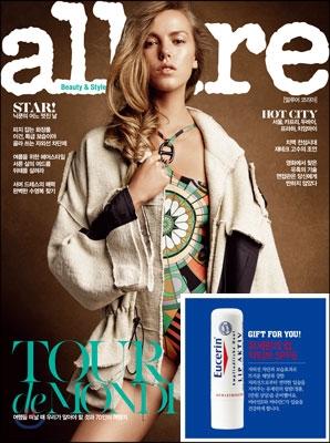 9 韓国女性誌_allure_2014年6月号-1