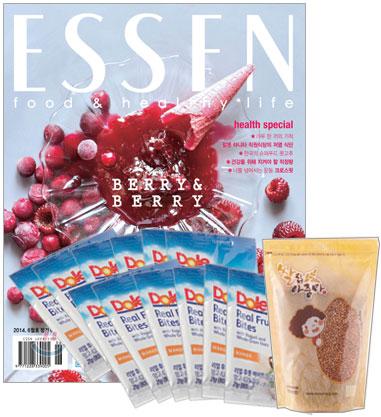 14 韓国女性誌_ESSEN_2014年6月号