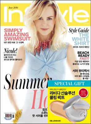 15 韓国女性誌_INSTYLE_2014年6月号