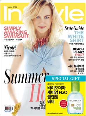 15 韓国女性誌_INSTYLE_2014年6月号-2