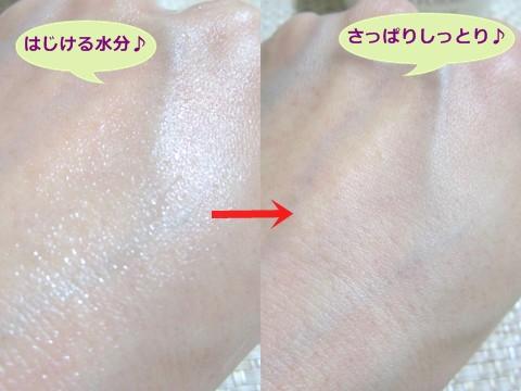 its skin_イッツスキン_パワー10フォーミュラ_フェイシャルクリーム (4)