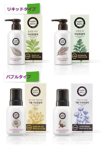 1-Happy Bath_女性清潔剤New