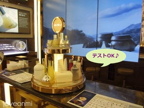 sum37_スム37°_コンセプトストア_カロスキル (7)