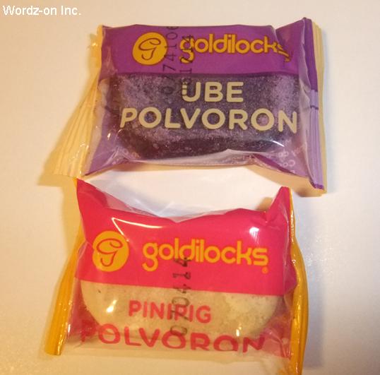 goldilocksのPOLVORON(ポルボロン)