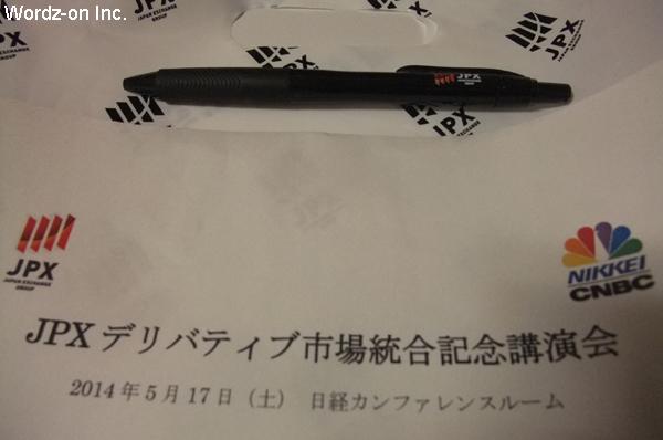 JPXのボールペン