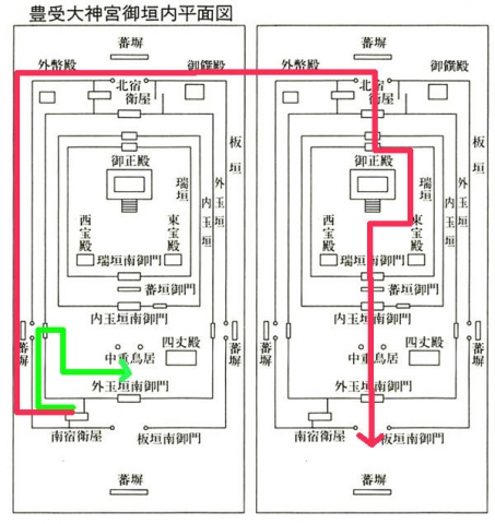 138538622890533585225_gekuu_mikakiutisanpai[1] (600x636)