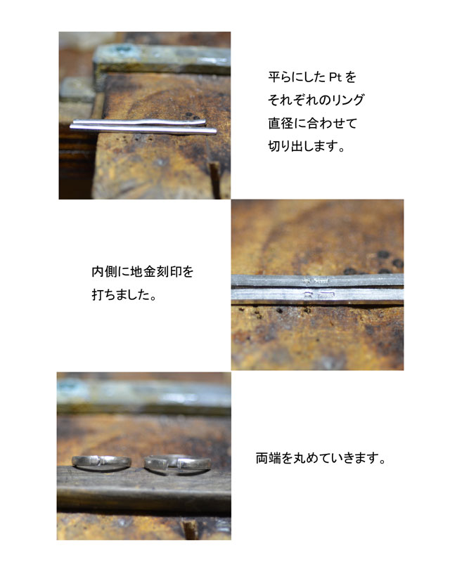 2_20140502143300d7a.jpg