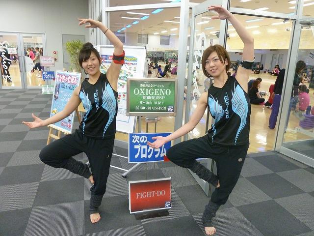 オキシ新曲 001