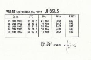 VR6BB-2