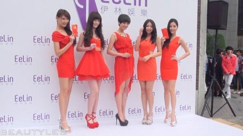 Beautyleg-20140521-news-movie-169.JPG