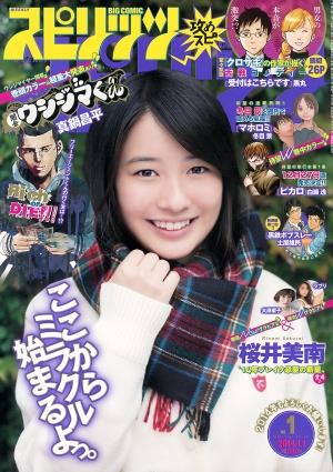 Big-Comic-Spirits-2014-No-01.jpg