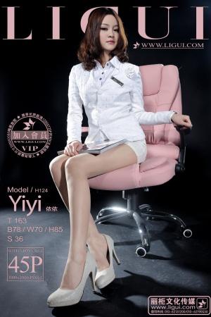 Ligui-20130207-2.jpg