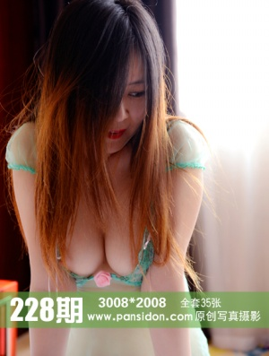 PANS-20140423-NO-228.jpg