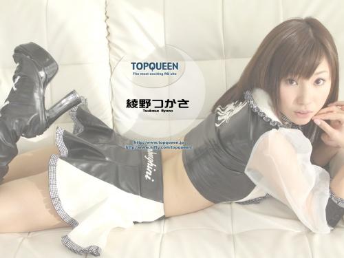 TopQueen-20140131.jpg