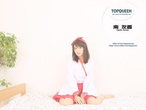 TopQueen-20140429.jpg