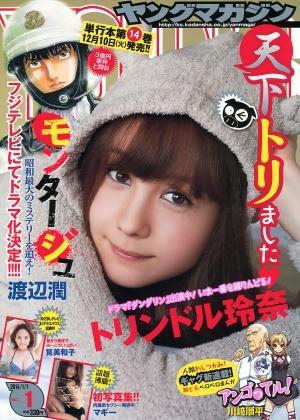 Young-Magazine-2014-No-01.jpg