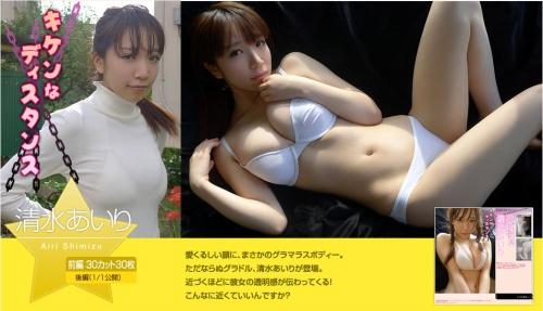 image-tv-201212-Airi-Shimizu.jpg