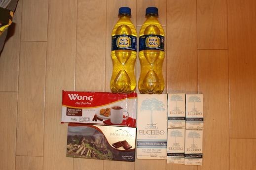 ボリビア・ペルー旅行:インカコーラ チョコレート 1106