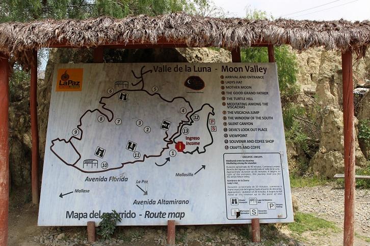 ボリビア・ペルー旅行:月の谷 マップ