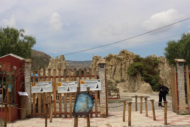 ボリビア・ペルー旅行:月の谷 入口