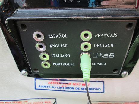南米旅行:ボリビア・ラパス バス 音声ガイド