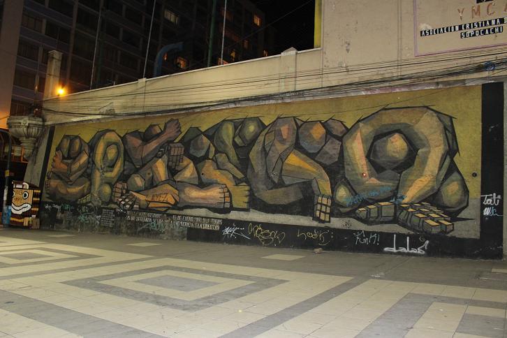 ボリビア・ペルー旅行:ラパス ストリートアート